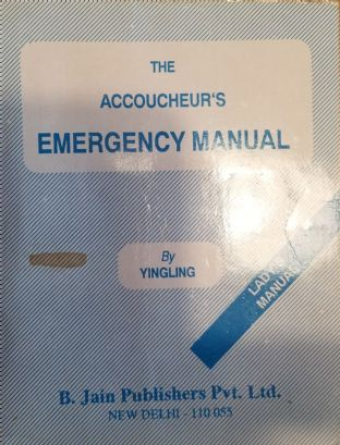 Yingling - The Accoucheur's Emergency Manual (2nd hand)